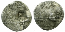 World Coins - SERBIA.Stefan Uros IV as Tsar AD 1345-1355.AR.Dinar with Bulgarian countermark Bird and concentric circles.
