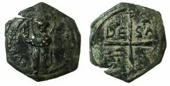 World Coins - CRUSADER STATES.ANTIOCH.Roger of Salerno AD 1112-1119.AE.Follis. Christ standing. RARE.