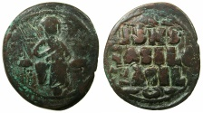 Ancient Coins - BYZANTINE EMPIRE.Anonymous.AE.Follis.Class D.Constantinople mint.