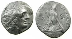 Ancient Coins - PTOLEMAIC EMPIRE.EGYPT.Ptolemy II Philadelphus 285-246 BC.AR.Tetradrachm.Mint of ALEXANDRIA.