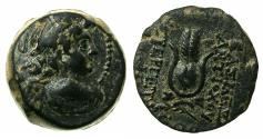 Ancient Coins - SELEUCID EMPIRE.Antiochus VII Euergetes-Sidetes 138-129 BC.AE.struck 137/36 BC.Mint of ANTIOCH.