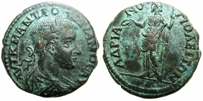 Ancient Coins - THRACE.HADRIANOPOLIS.Gordian III AD 238-244.AE.25mm.~#~.Hera standing left.