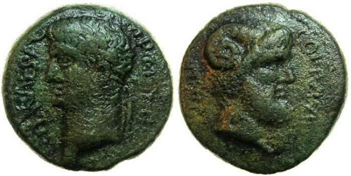 Ancient Coins - MACEDON.Caasandrea.Claudius I AD 41-54.AE.21.6mm.~#~.Zeus Ammon.