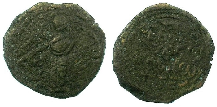 Ancient Coins - CRUSADER. Antioch.Roger of Salerno; regent AD 1112-1119.AE.Follis..2nd type.
