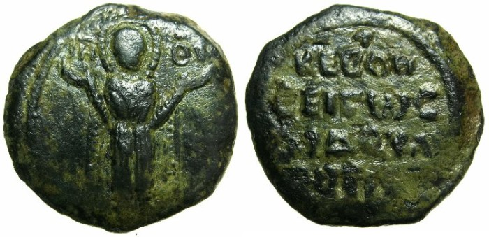 Ancient Coins - CRUSADER STATES.Principality of ANTIOCH.Roger of Salerno, regent AD 1112-1119. AE.Follis, 2nd Type.~~~Virgin orans.