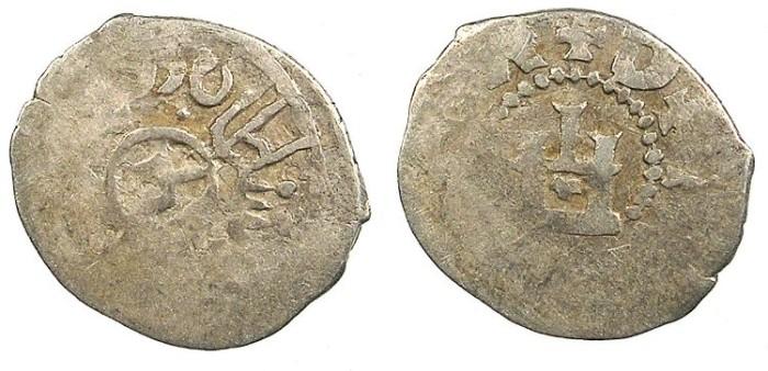 Ancient Coins - CRUSADER.CAFFA, Genoese colony.AR.Bi-lingual Asper 0.89g.Struck by Mohammed Khan AD 1427-1433