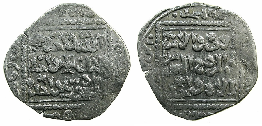World Coins - CRUSADER STATES.Kingdom of JERUSALEM.Anonymous.Dirham.Christain legends.Immobolized Christian date AD 1251.Mint of ACRE.
