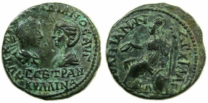 Ancient Coins - THRACE.ANCHIALUS.Gordian III AD 238-244 and Tranquillina from AD 241-244.AE.25.1mm.~#~.Athena seated left.