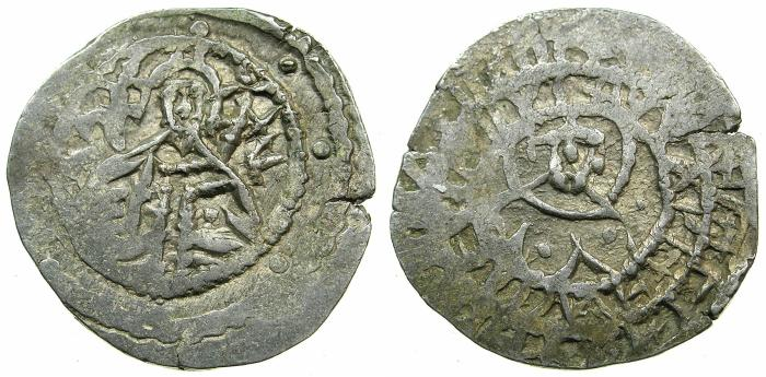 Ancient Coins - BYZANTINE EMPIRE.John VIII Paleologus AD 1423-1448.AR.Savraton. Mint of CONSTANTINOPLE.