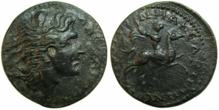 Ancient Coins - MACEDON.Koinon of Macedon.Pseudo-Autonomous issue 3rd Cent AD.AE.26mm.~~~Head of Alexander.~#~Alexander riding bucephalus.