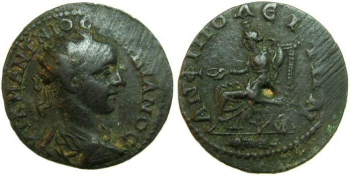Ancient Coins - MACEDON.Amphipolis.Gordian III AD 238-244.AE.24.3mm.~#~Tyche enthrone, fish below.