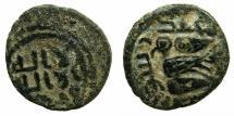 World Coins - ISLAMIC.UMAYYAD.al-Urdun ( Jordan ).7th cent AD.AE.Fals.