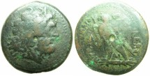 Ancient Coins - Ptolemaic Empire.CYPRUS.Ptolemy IV Philopator 221-205 BC.AE.Hemi drachm.Mint of PAPHOS? *****UNPUBLISHED IN SVORONOS*****