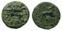 "Ancient Coins - SYRIA.SELEUCIS AND PIERIA.ANTIOCH.Augustus 27BC-AD14.AE. issued by Legate Q.Caecillus Metellus Creticus Silanus. "" Star of Bethleham "" series."