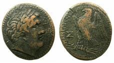 Ancient Coins - SICILY.MESSANA.Under the Marmetini.Struck after 288 BC.AE.Quadruple Unit. Ares.Reverse.Eagle.