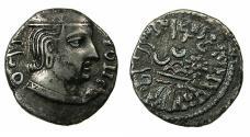 Ancient Coins - INDIA.GUJARAT REGION.Western Kshatrapas.Svami Rudrasenasa III AD 336-348.AR.Drachma.