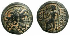 Ancient Coins - SYRIA.ANTIOCH.Caesarian era coinage. Year 31 ( 19/18 BC) .AE.20mm.