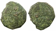 World Coins - CRUSADER STATES.Roger of Salerno Regent AD 1112-1119.AE.Follis.2nd Type. Virgin Orans. Interesting Triple stuck flan.