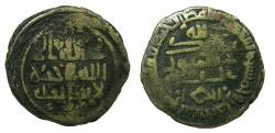 Ancient Coins - ISLAMIC.TULINIDS of Egypt and Syria. Ahmad ibn Tulun 254-270H ( AD 868-884 ).AE.Fals.258H