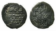 World Coins - TURKEY.OTTOMAN EMPIRE. Mehmed Celebi 806-816H.AR.Akce.808H.Mint of AYASLIK.