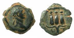 Ancient Coins - EGYPT.ALEXANDRIA.Trajan AD 98-117.Anepigraphic issue. AE.Dichalkon, struck AD 113/14. Hem Hem crown of Harpokrates
