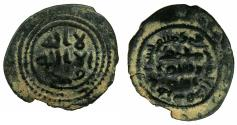 Ancient Coins - UMAYYAD.Post reform.AE.Fals.No date. Mint of DAMASCUS.