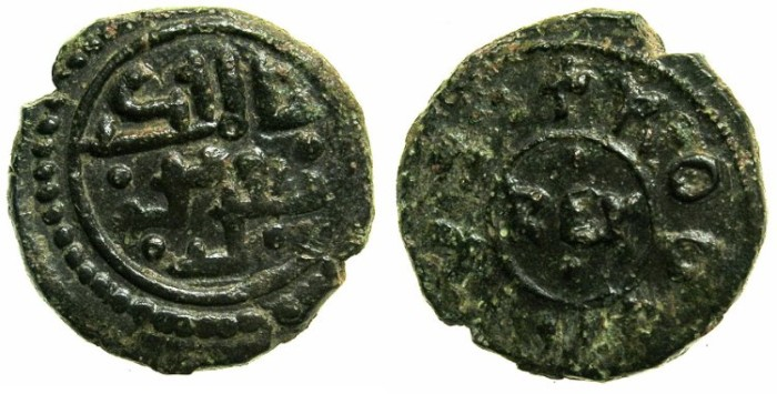 Ancient Coins - ITALY.SICILY.Tancred AD 1190-1194 with his son Roger AD 1191-93.AE.Follaro.Mint of PALERMO.