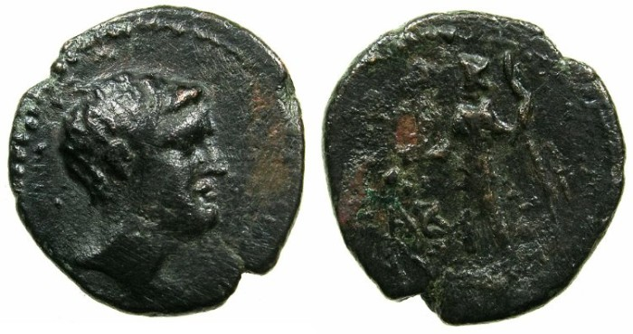 Ancient Coins - SYRIA.DECAPOLIS.NYSA-SCYTHOPOLIS.Aulus Gabinius, Governnor of Syria 57-55 BC.AE.struck 54/55 BC. ****EXTREMELY RARE *****