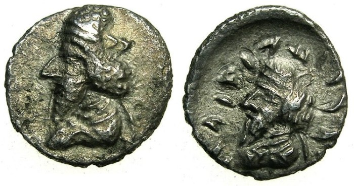 Ancient Coins - PERSIS.Nepad.AR.Obol.Type 3.