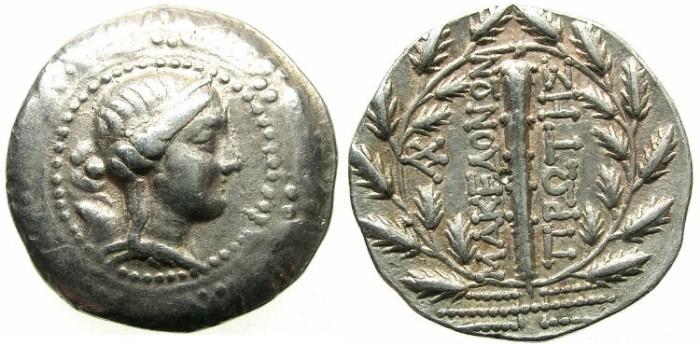 Ancient Coins - MACEDON under ROME.AR.Tetradrachm Circa 158-150 BC.Artemis.Club.