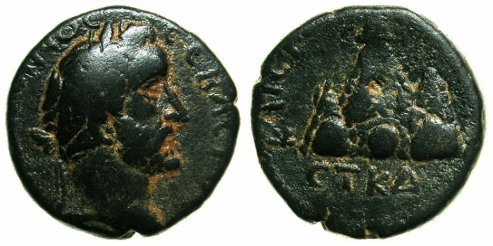 Ancient Coins - CAPPADOCIA.CAESEREA.Antoninus Pius AD 138-161.AE.Dated year 24.~#~.Mount Argaios