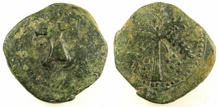 Ancient Coins - ITALY.SICILY.William II AD 1166-1183.AE.Trifollaro.Lions face.Rev.Palm tree.