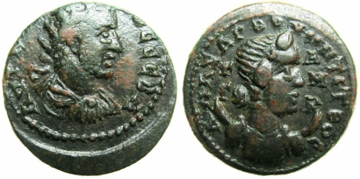 Ancient Coins - CILICIA.ANAZARBUS.Gallienus AD 253-268.AE.23.Struck AD 253/4~~~Bust of SELENE.