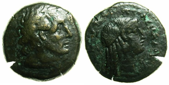 Ancient Coins - PTOLEMAIC EMPIRE.CYRENAICA:CYRENE.Ptolemy IV - Ptolemy VIII circa 221-140 BC.AE.21.~#~Female head ( Libya?).