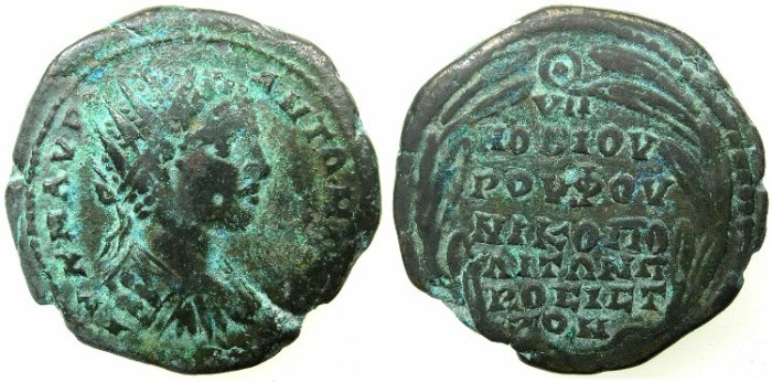 Ancient Coins - MOESIA INFERIOR.NIKOPOLIS AD ISTRUM.Elagabalus AD 218-222.AE.27mm.~#~.Inscription within wreath.