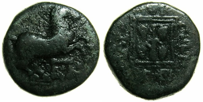 Ancient Coins - THRACE.MARONEIA.Circa 398-347 BC.AE.15.3mm.~~~Prancing horse.~#~Grape arbor.