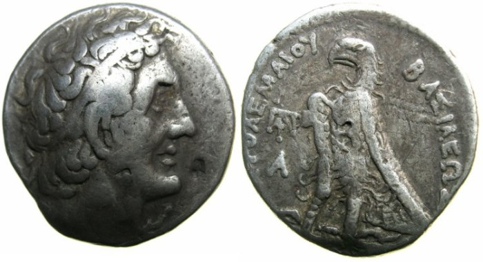 Ancient Coins - CYPRUS.uncertain mint, PAPHOS?.Ptolemy II Philadelphus 285-246 BC.AR.Tetradrachm.struck 265/4-260/59 BC.~#~Reverse re-engraved die.