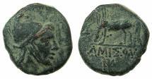 Ancient Coins - PONTUS.AMISUS.Mithradates VI The Great circa 120-63BC.AE.23.1mm.Mithradates in the guise of Persus.~#~.Pegasus drinking.