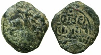 World Coins - CRUSADER STATES.ANTIOCH.Roger of Salerno AD 1112-1119.AE.Follis.~~~Saint George slaying dragon
