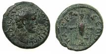 Ancient Coins - LYDIA.NACRASA.Marcus Aurelius AD 161-180.AE.18.9mm.~#~.Cultus statue of Artemis Ephesia. ****Not recorded in RPC On-line.