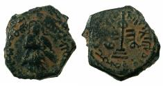 World Coins - ISLAMIC.The Caliphate of Abd Al-Malik AD 685-705..AE.Fals.Mint of Sarmin.