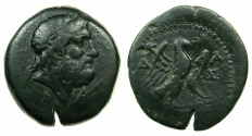 Ancient Coins - CRETE.KNOSSOS.2nd-1st cent.BC.AE.28mm. Magistrate Kydas.
