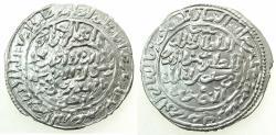 World Coins - YEMEN.RASULIDS.al-Muzaffar Yusuf I 647-694H ( AD 1250-1295).AR.Dirhem.657H.Mint of ZABID.