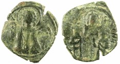 Ancient Coins - BYZANTINE EMPIRE.Andronicus II and Michael IX AD 1282-1328.AE.Assarion.Mint of Constantinople.