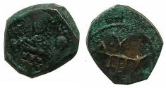 Ancient Coins - BYZANTINE EMPIRE.Manuel I Comnenus AD 1143-1180.AE.Half Tetarteron.Mint of THESSALONIKI.