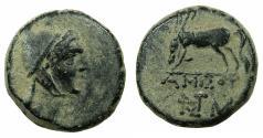 Ancient Coins - PONTUS.AMISUS.Mithradates VI The Great circa 120-63BC.AE.22mm. Mithradates in the guise of Perusu