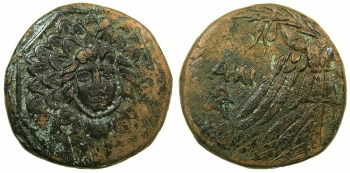 Ancient Coins - PONTUS.AMISUS.Time of Mithrades VI Eupator circa 120-163 BC.AE.20mm.