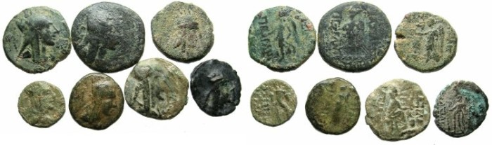Ancient Coins - ARTAXIAD OF ARMENIA.Tigranes II The Great 95-56 BC.Group of Seven copper coins.