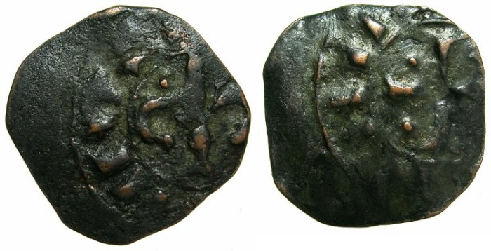 Ancient Coins - CRUSADER STATES.ANTIOCH.Bohemond III or IV c.1149-1201-1223.AE.Fraction.~#~.Lys.