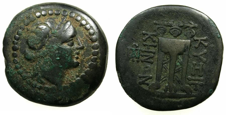 Ancient Coins - MYSIA.CYZICUS.Circa 2nd-1st cent BC.AE.26mm.~~~Kore Soteira.~#~.Tripod.